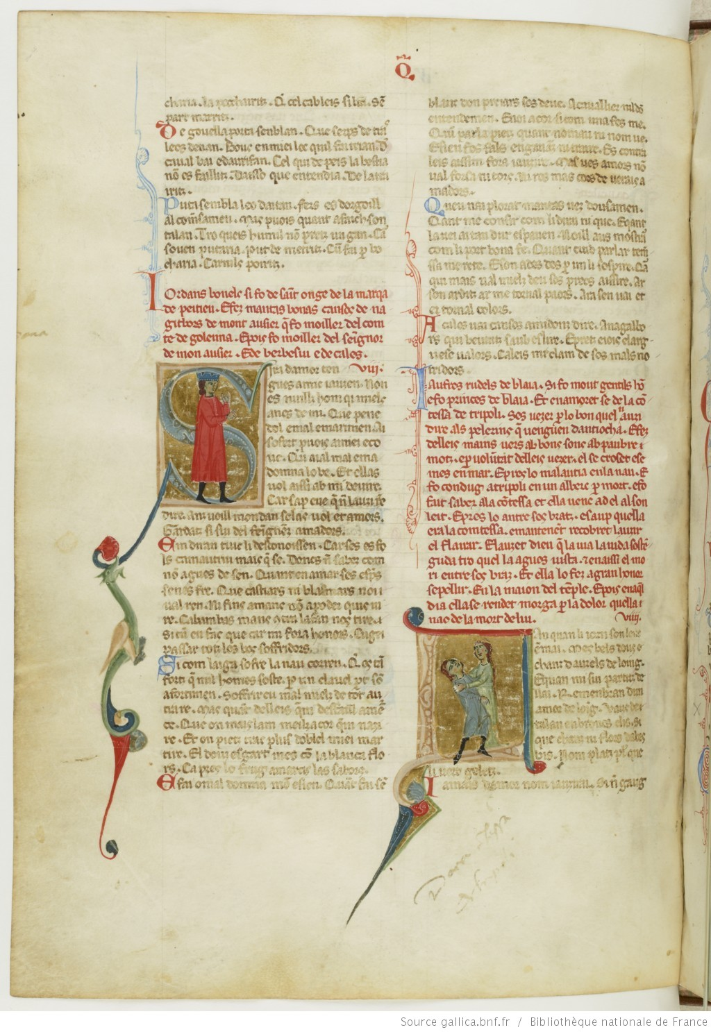 view page image(s)